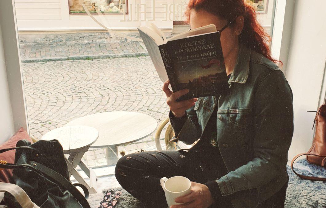 """Η Book Fairy Διαβάζει τη """"Μία Νύχτα Ακόμη"""""""